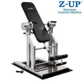 Инверсионный стол Z-UP 2S silver, фото