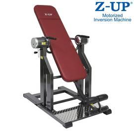 Инверсионный стол Z-UP 5 DarkBrown, фото