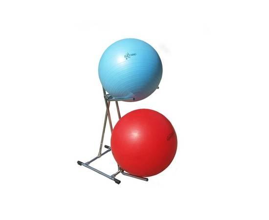 Стойка для 2х гимнастических мячей, фото