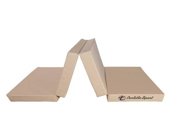 Мат гимнастический складной PERFETTO SPORT № 5 (100 х 200 х 10) см бежевый, Цвет: Бежевый, фото